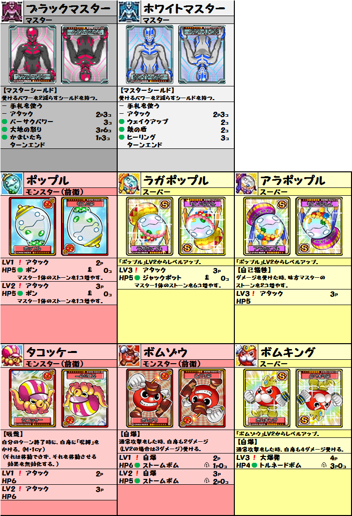 cardlist20150415_01.png