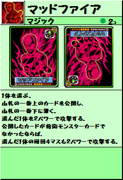 cardlist20150526_c1.png