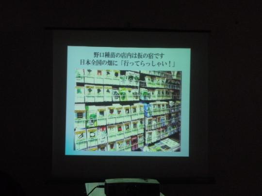 野口勲さん講演会 呉 2