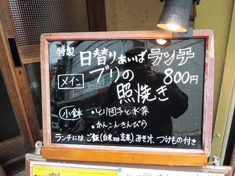 あいばカレー食堂③