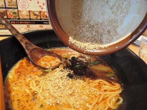 鶴亀飯店⑨