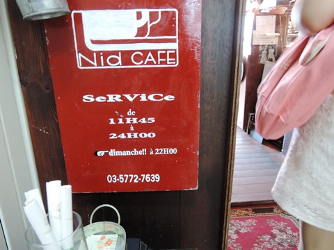 ニドカフェ①