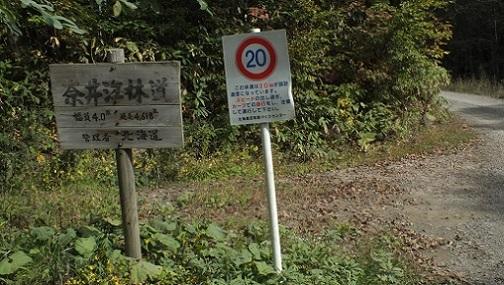奈井江町滝