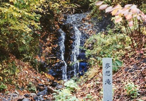 奈井江町 滝 (4)