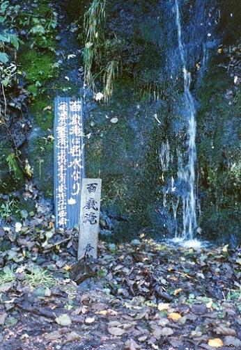 奈井江町滝 (2)