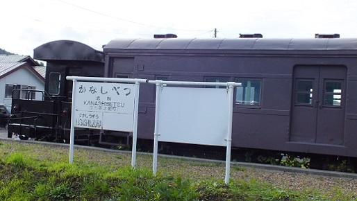 上砂炭 (13)