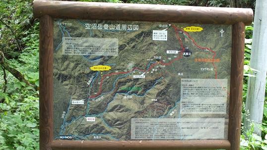 真駒内鉱 (2)