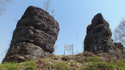 夫婦岩(和寒) (10)