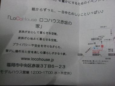 20150425okazu5