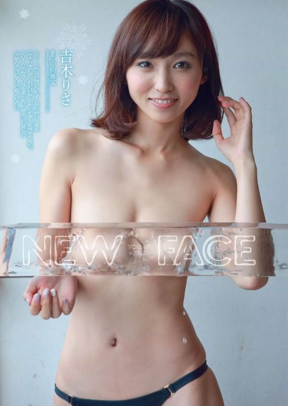 2015-0119-02-01-pc.jpg