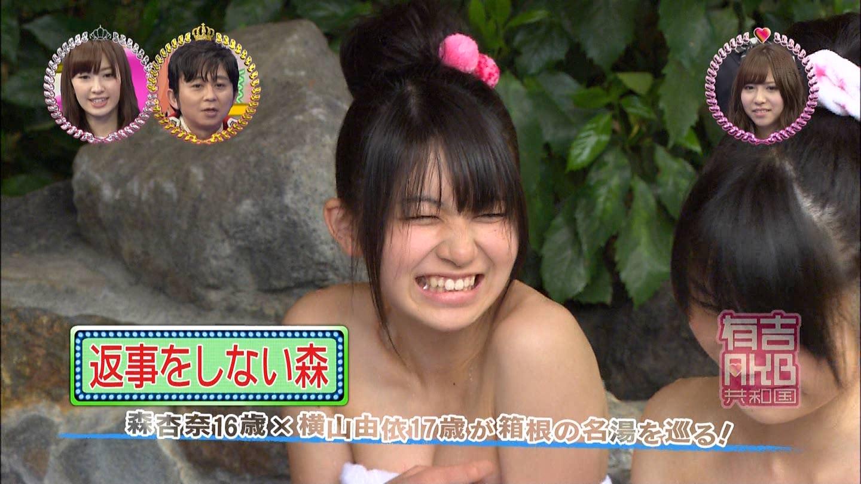 ariyoshi-akb10051002.jpg