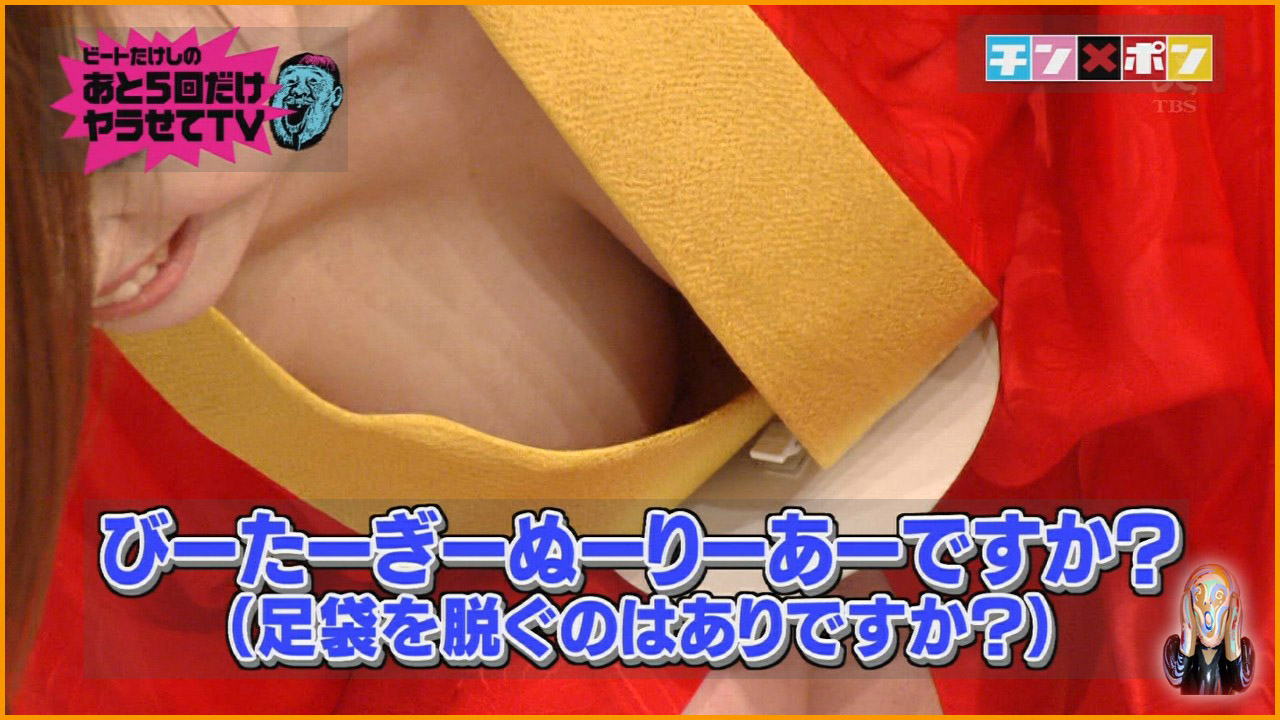 chinpon2011-004.jpg