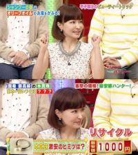 gazoukeiji_055_1731_1_convert_20150209132234.jpg