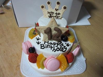 ゴージャスに3段ケーキだよ