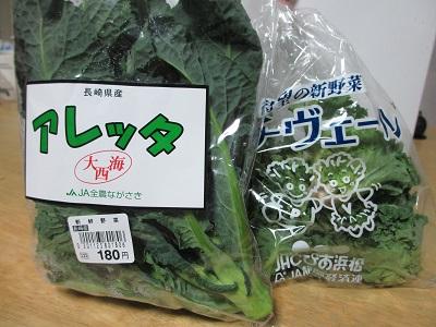 親がケールのお野菜たち