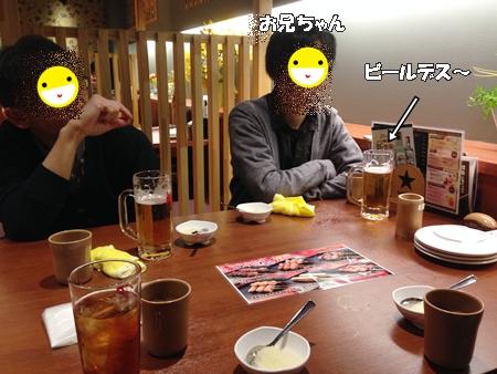 IMG_2202あ