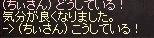 20150324014702eec.jpg