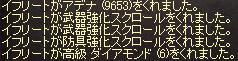 LinC0249.jpg