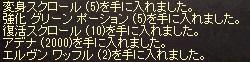 LinC1115.jpg