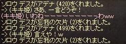 LinC1120.jpg