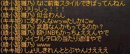 LinC1130.jpg