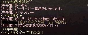LinC1134.jpg
