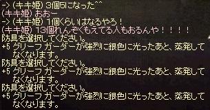 LinC1136.jpg