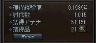 LinC1167.jpg