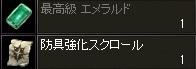 LinC1186.jpg
