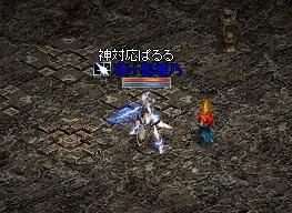 LinC1200.jpg