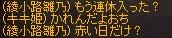 LinC1298.jpg