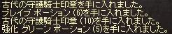 LinC1301.jpg