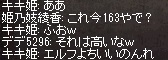 LinC1308.jpg