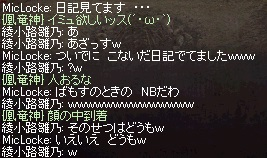 LinC1416.jpg