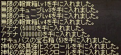 LinC1552.jpg