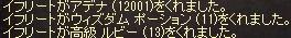 LinC1684.jpg