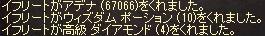 LinC1687.jpg
