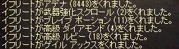 LinC1689.jpg