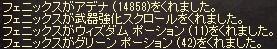 LinC1696.jpg