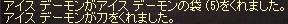 LinC1702.jpg