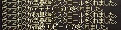 LinC1711.jpg