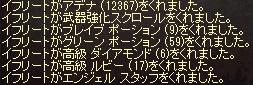 LinC1713.jpg
