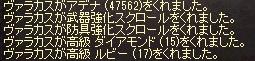 LinC1741.jpg