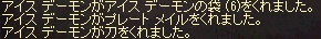 LinC1773.jpg