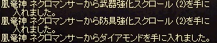 LinC1809.jpg
