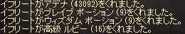 LinC1893.jpg