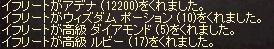 LinC1909.jpg