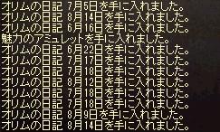 LinC1981.jpg