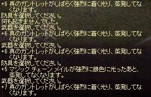 LinC1985.jpg