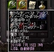 LinC2027.jpg